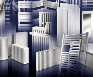 Casa immobiliare accessori radiatori in acciaio prezzi for Radiatori da arredo prezzi